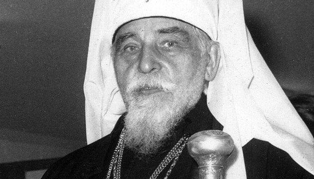 У Тернополі відзначають 125-ліття патріарха Йосифа Сліпого