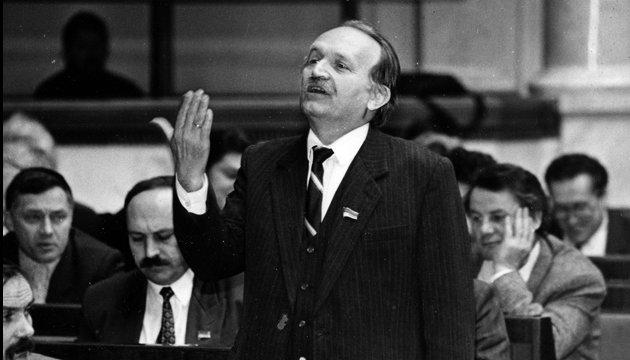 Памяти Чорновила: 20 лет назад погиб лидер Народного Руха