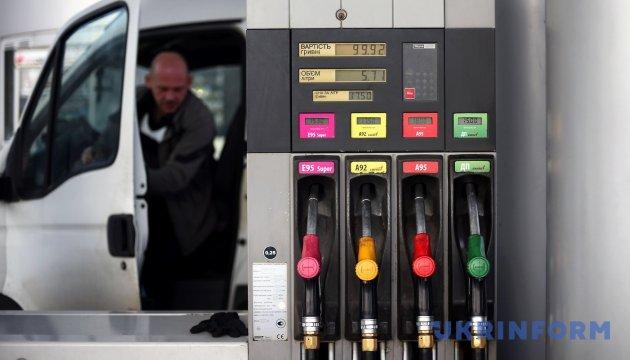 Бензин А-95 на Киевщине стоит 26,85-31,49 гривни