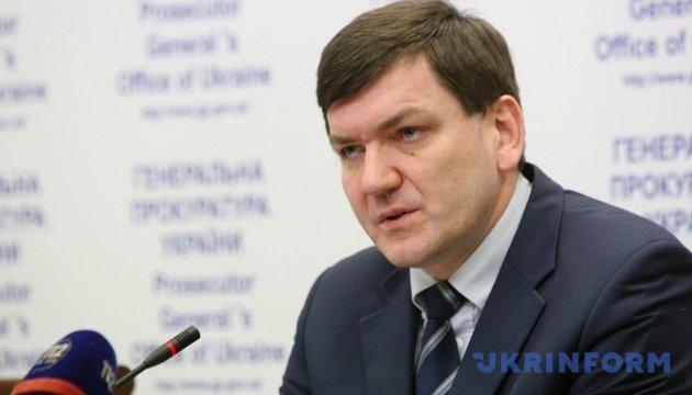 Горбатюк відмовився очолити прокуратуру Львівської області