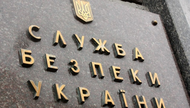 SBU expels 5 more ISIS supporters from Ukraine