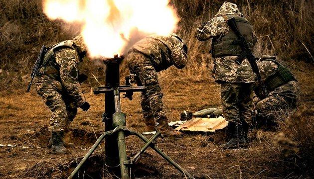 Сили АТО відбили атаку терористів під Новотроїцьким