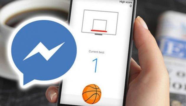 fe4e5b3f В Facebook Messenger найдена игра баскетбол