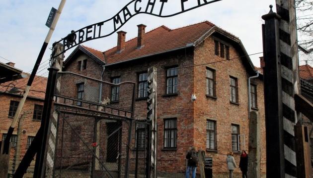 Прохання «бухгалтера Освенцима» про помилування відхилили