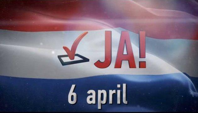 Референдум у Нідерландах: голландцям нагадали про