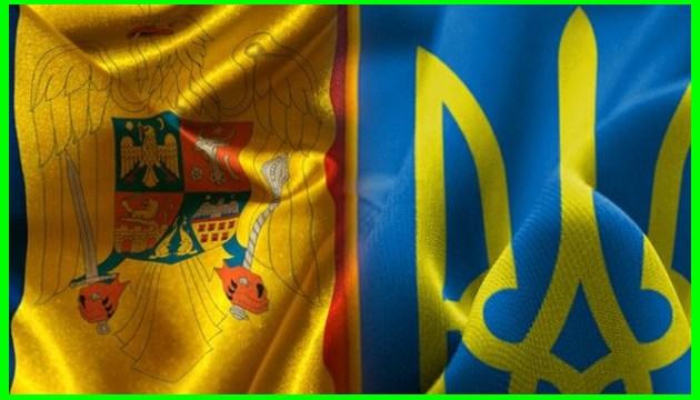 Румыния заверила в поддержке суверенитета и территориальной целостности Украины