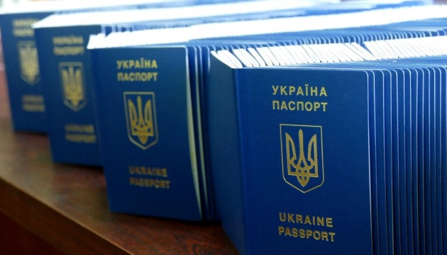 Over 95,000 Ukrainians crossed border with EU without visas for a month – Slobodyan