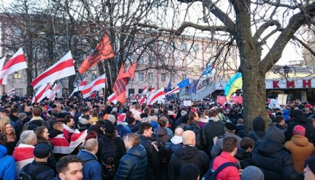 Білоруси пройшлися ходою проти Лукашенка