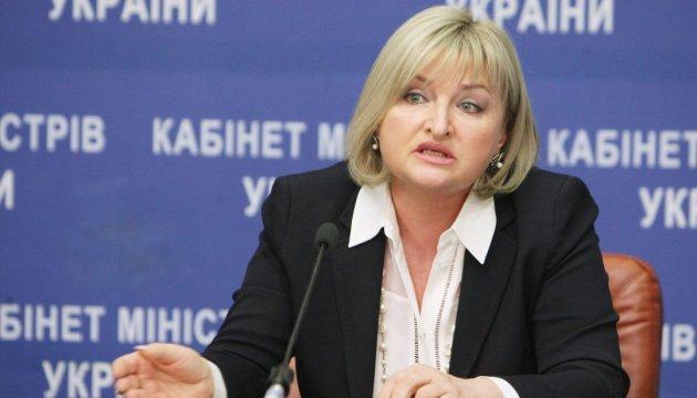 Ірина Луценко пояснила, чому її чоловік не може очолити ГПУ