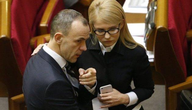 Прем'єріада: спочатку звільніть Яценюка - Батьківщина