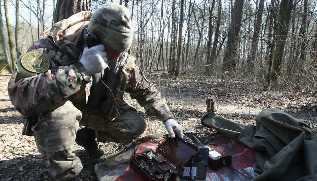 One Ukrainian soldier killed, eight wounded in ATO area