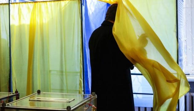 Wahlen in der Ukraine: Russische Geheimdienste erwägen Provokationen