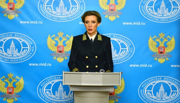 В МИД России предполагают «другие опции» урегулирования ситуации на Донбассе