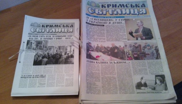 Last Ukrainian-language newspaper ends edition in Crimea
