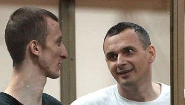 Верховний суд РФ розгляне передачу Україні Сенцова і ще трьох політв'язнів