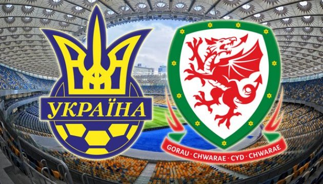 Ukraine national soccer team entertain Wales in friendly tonight in Kyiv
