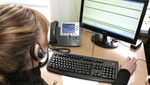 За першу добу роботи «ветеранською» телефонною лінією скористалися майже 50 осіб