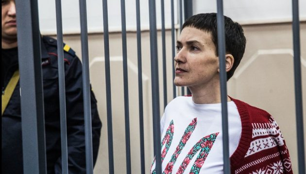 Ukrainian MPs call on EU Parliament to support 'Savchenko list' sanctions