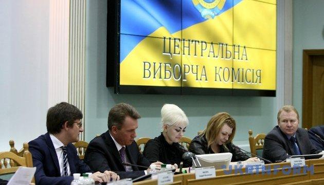 Рада збільшила фінансування ЦВК до 177 мільйонів