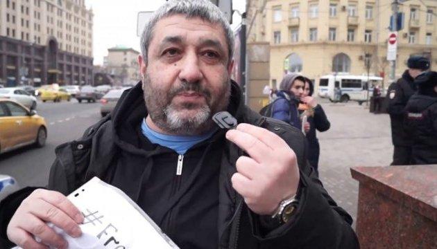 У Москві затримали представника омбудсмена України