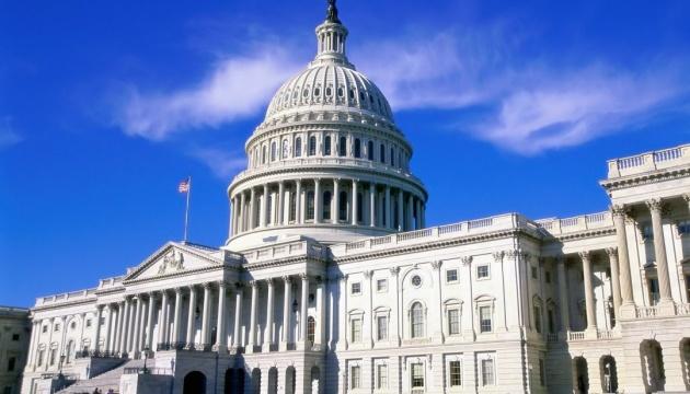 ФБР разоблачило планы вооруженного штурма Капитолия ко дню инаугурации Байдена - СМИ