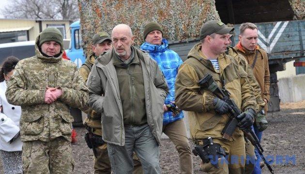 Тука сказав, коли на Донбасі можливо буде провести вибори