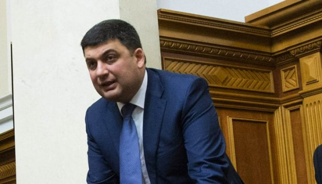 Petro Poroshenko Bloc sees no alternative to Groysman