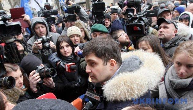 Сакварелідзе звільнили з ГПУ