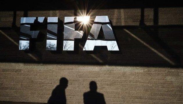 ФІФА оштрафувала команду Коноплянки