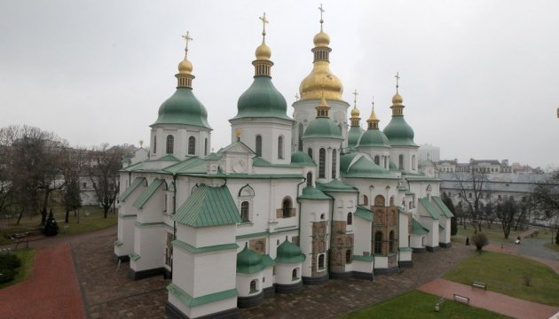 Kyiv Pechersk Lavra, St. Sophia Cathedral remain on UNESCO World Heritage List