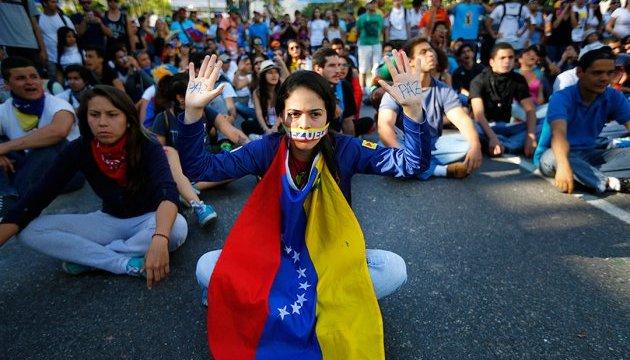 У Венесуелі протестували проти подорожчання проїзду: задавили двох поліцейських