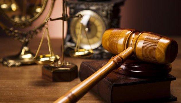 Судді, яких урятувала недоторканність. 7 фактів із карної хроніки