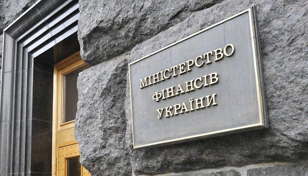 Finance Ministry places domestic government loan bonds worth UAH 4.56 bln