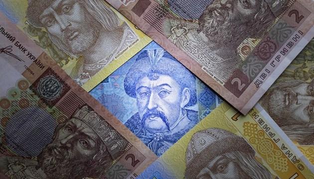Le taux de change officiel de la hryvnia est de nouveau en baisse