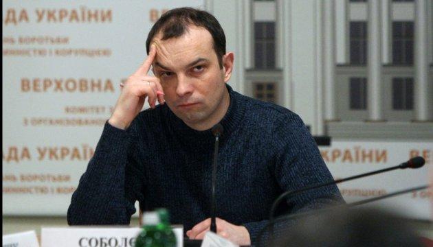 Парламент звільнив Соболєва: що це було?