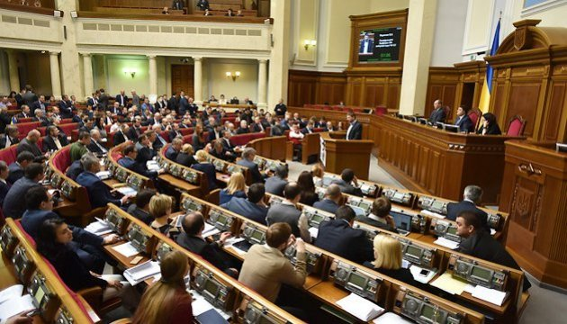 Parliamentary crisis: Poroshenko outlines his demands