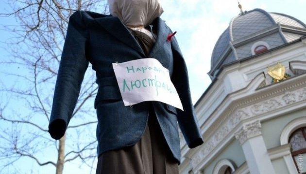 Одесситы начали бессрочный протест против нового-старого прокурора