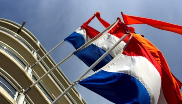 Уряду Нідерландів радять підтримати асоціацію Україна-ЄС