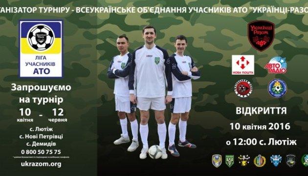 Воины АТО имеют свою футбольную лигу