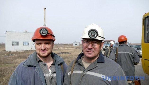 Гройсман обіцяє кращі умови виходу на пенсію для шахтарів