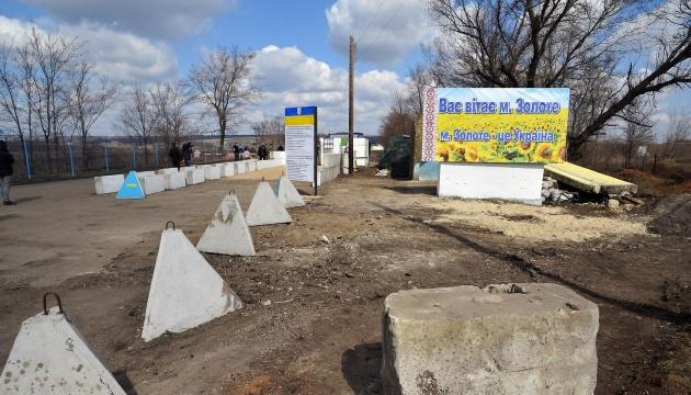 ОБСЄ хоче налагодити діалог для відновлення роботи двох КПП на Донбасі