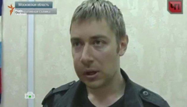 МЗС вимагає негайно звільнити українця, засудженого в Росії до 11 років