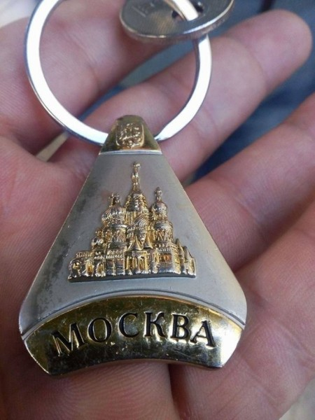 брелок Москва
