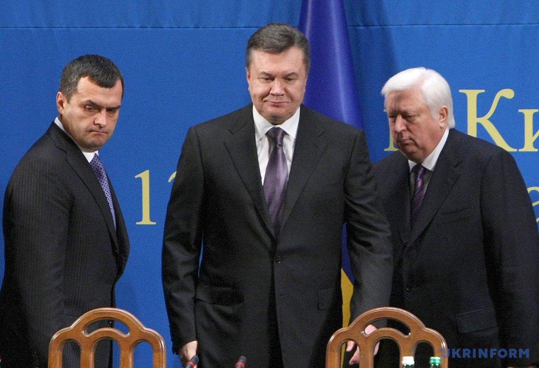 Захарченко, Янукович, Пшонка