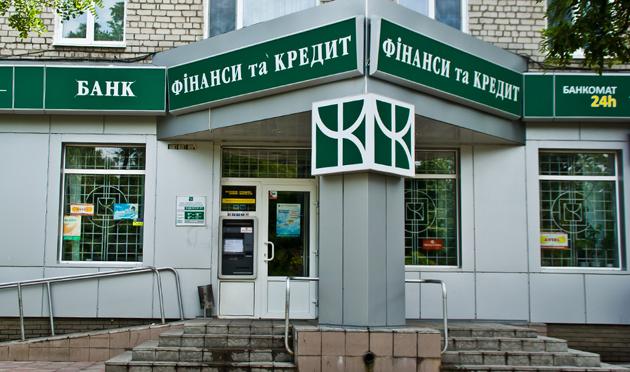 Фото: tsn.ua