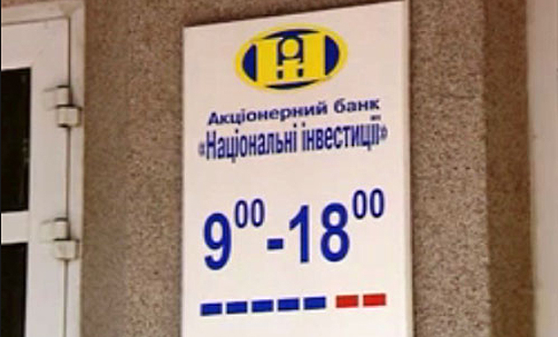 Фото: www.newsru.ua