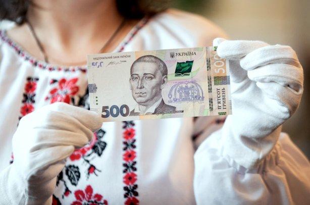 новая банкнота в 500 гривень фото: Нацбанк Украины/Фейсбук