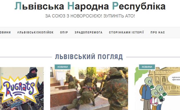 Зображення сайту http://respublika-lv.su/