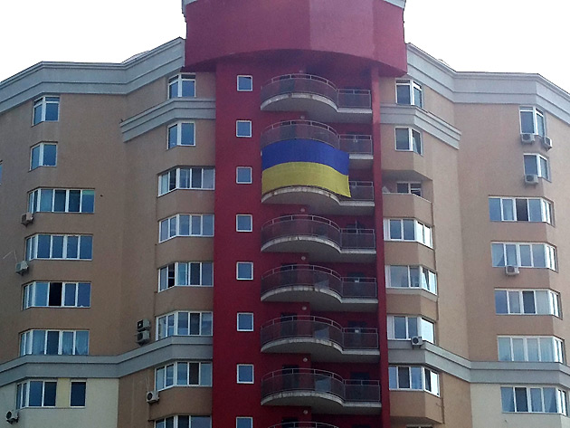 Фото: likolife.kiev.ua