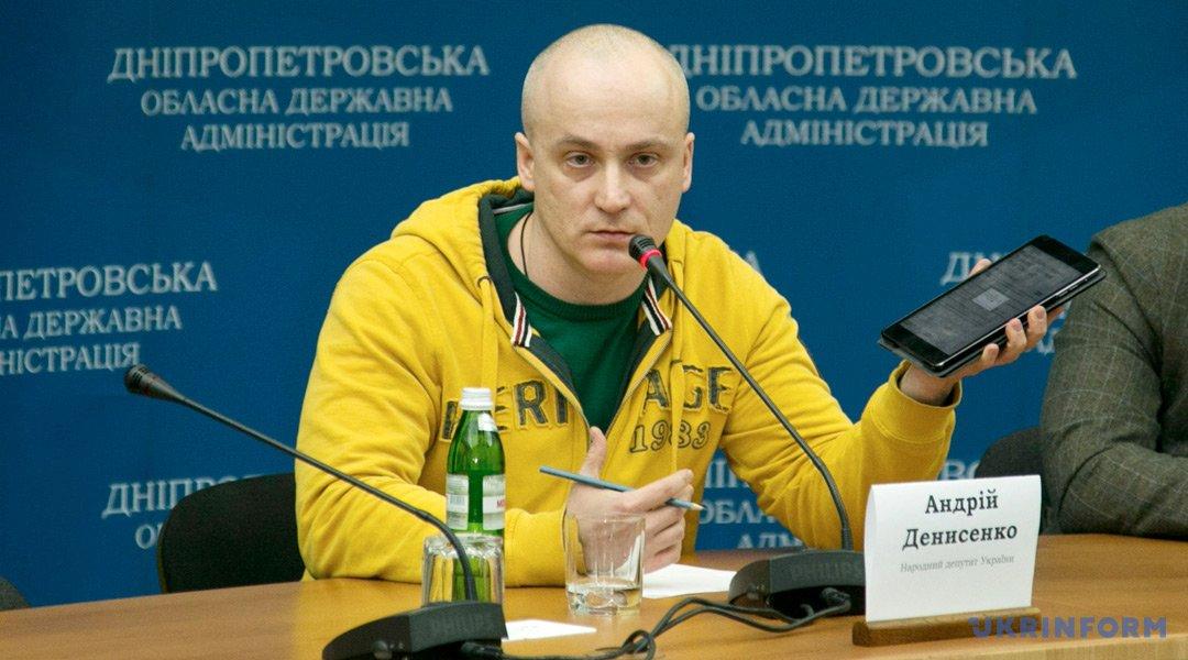 Андрій Денисенко